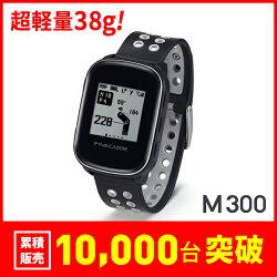 ★2017新モデル★ゴルフナビ腕時計型ゴルフGPSファインキャディ(FineCaddie)M300<ブラック>