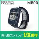【ランキング1位獲得】ゴルフナビ 腕時計型 ゴルフGPS 距...