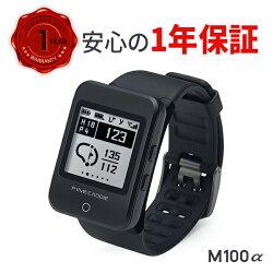 ★2018年新製品★ゴルフナビゴルフGPS腕時計型距離測定器ファインキャディ(FineCaddie)M100アルファ<ブラック>