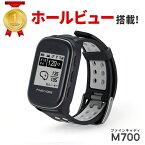 【ランキング1位】ゴルフナビ・ゴルフGPS・高低差・みちびき・GPS・腕時計型・距離測定器・コースデータ自動更新・超軽量38g ファインキャディ(FineCaddie) M700 (ブラック)