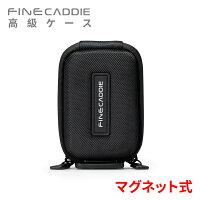 ゴルフレーザー距離計専用高級ケースマグネット式ケースEVAケース(ブラック)ファインキャディ本社直営(FineCaddie)