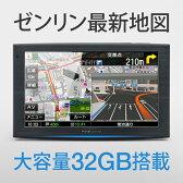 ★★10台限定セール★★ポータブルナビ 大容量32GB 7.0型 FineGPS(ファインGPS) iQ 7000