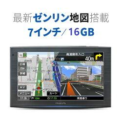 【限定数量セール】★2019年版ゼンリン地図搭載★ポータブルカーナビPND大容量16GB7インチFineGPS(ファインGPS)iQ7000