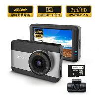 ファインビュー(FineVu)X500<32GB>