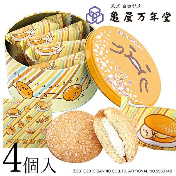 クッキー・焼き菓子, ブッセ 4