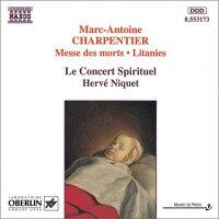 M.A.シャルパンティエ(1643-1704):死者のための4声のミサ曲/聖母マリアへの連祷