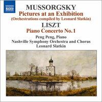 ムソルグスキー:組曲「展覧会の絵」(スラットキン他、多数の編曲者による版)他