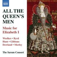 女王のための全ての男たち〜エリザベス1世のための音楽集