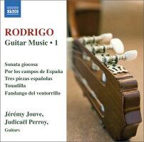 ロドリーゴ:ギター作品集第1集