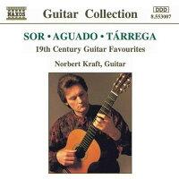 コレクション:ギター名曲集