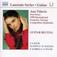 期待の新進演奏家anavidovicアナ・ヴィドヴィチ