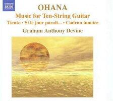 オアナ:十弦ギターのための作品集