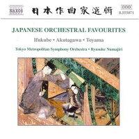 8-555071J日本管弦楽名曲集