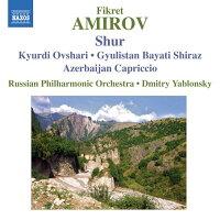 アミーロフ:管弦楽作品集
