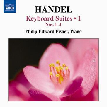 ヘンデル:鍵盤楽器のための組曲集第1集