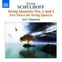 シュルホフ:弦楽四重奏のための音楽集