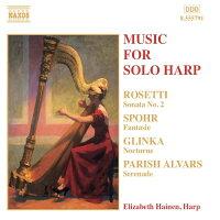 ハープ独奏のための音楽(ハイネン)