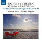 海の夜明け 〜英国民謡のコレクション