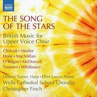 星々の歌〜イギリスの高声合唱曲集