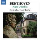 ベートーヴェン:ピアノ四重奏曲集 WoO36