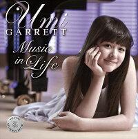 ウミ・ギャレット-MUSICINLIFE