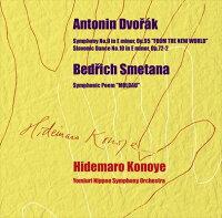 ドヴォルザーク:交響曲第9番《新世界より》/スラヴ舞曲第10番/スメタナ:交響詩《モルダウ》