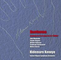 ベートーヴェン:交響曲第9番ニ短調Op.125「合唱付き」