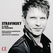 ストラヴィンスキー: 春の祭典