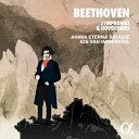 ベートーヴェン:交響曲全集&序曲集[6枚組]
