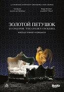 リムスキー=コルサコフ: 歌劇《金鶏》