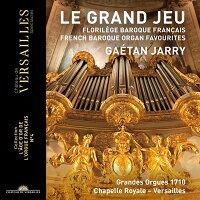 オルガンによるフランス・バロックの花束ガエタン・ジャリ