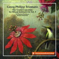 テレマン:様々な楽器のための大協奏曲集第5集
