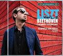 ベートーヴェン=リスト:交響曲全集 第2集