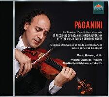 パガニーニ:ヴァイオリンとオーケストラのための作品集