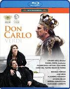 ヴェルディ: 歌劇《ドン・カルロ》