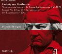 ベートーヴェン:サリエリの主題による変奏曲/他