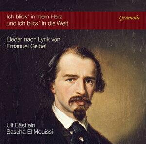 作曲家検索:グリュンフェルト(...