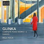 グリンカ: ピアノ作品全集 第2集 - 舞曲集