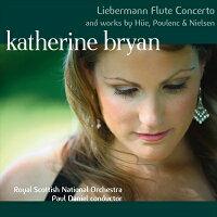 リーバーマンほか、20世紀のフルート協奏曲