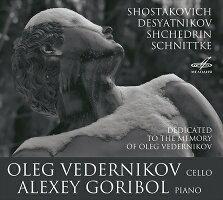 ロシアの20世紀チェロ作品集/ショスタコーヴィチ/シュニトケ他