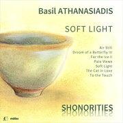 Soft Light  アタナシアディス: 作品集