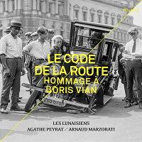 『ル・コード・デ・ラ・ルート』ボリス・ヴィアンへのオマージュ