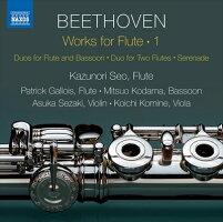ベートーヴェン:フルートのための作品集第1集
