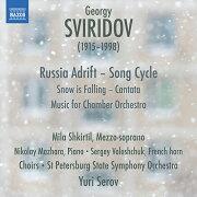 スヴィリードフ: 歌曲集「ロシア漂流」/ カンタータ「雪が降る/ ...