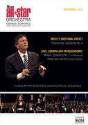 ジェラード・シュワルツ& オールスター・オーケストラ プログラム7...