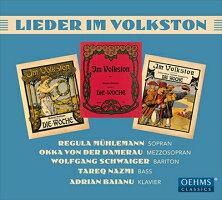LiederimVolkston-民謡のスタイルによる歌曲集