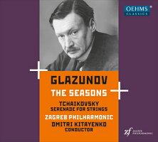 グラズノフ:四季/チャイコフスキー:弦楽セレナードキタエンコ