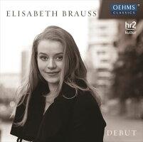 エリザベート・ブラウス:デビューピアノ・リサイタル