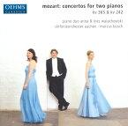 モーツァルト:2台のピアノのための協奏曲(アーヘン響/ボッシュ)<CD>