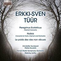 エストニアの作曲家 | ナクソス...